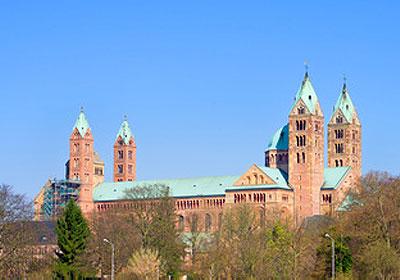 Meng Detektei Speyer